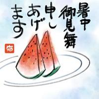 絵手紙サンプル.jpg